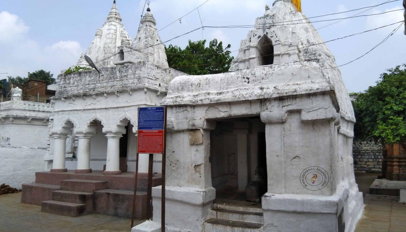 Janjgir Champa