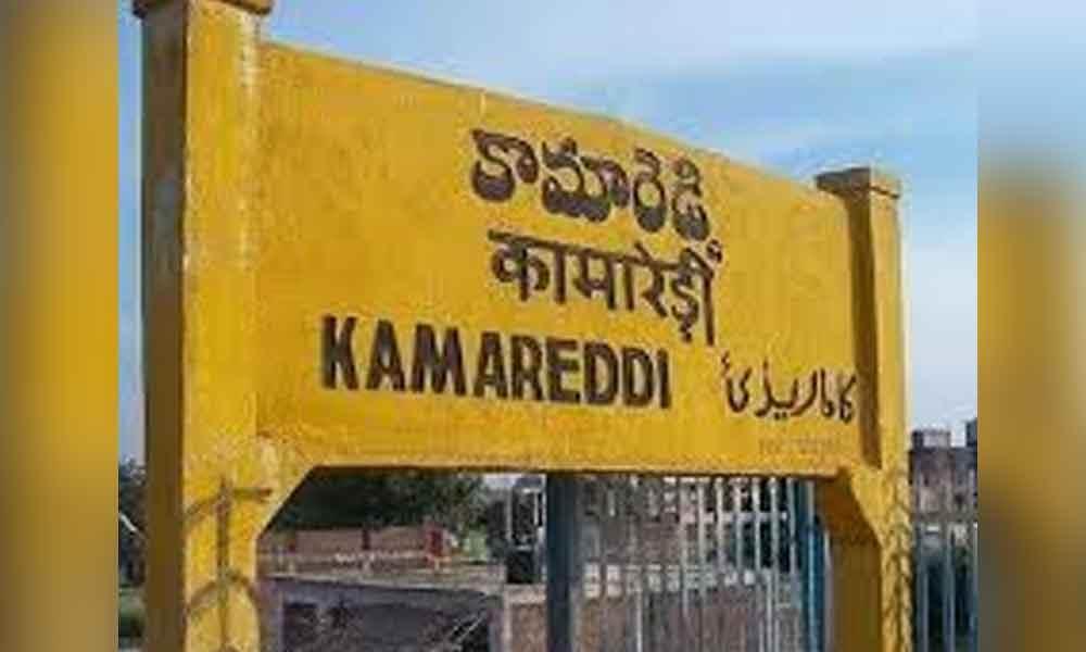 Kamareddy