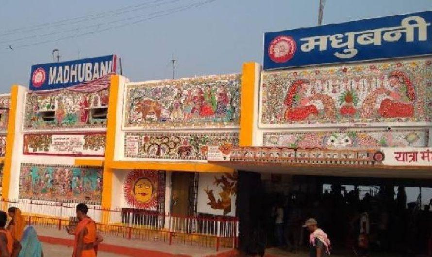4 Popular Places to Visit in Madhubani