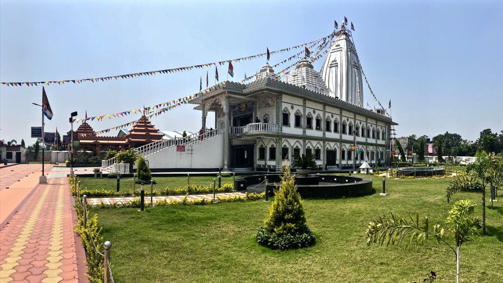 North Dinajpur