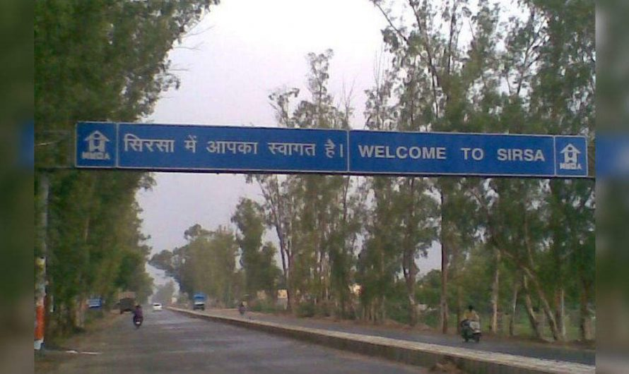 11 Best Places to Visit in Sirsa