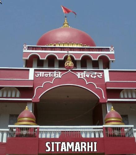Best Places to Visit in Sitamarhi