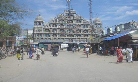 Virudhunagar