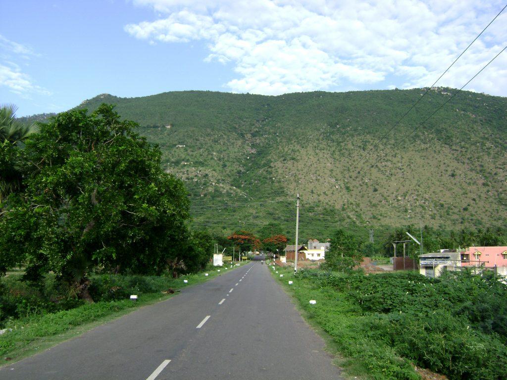 Tirupattur Yelagiri Hills TamilNadu